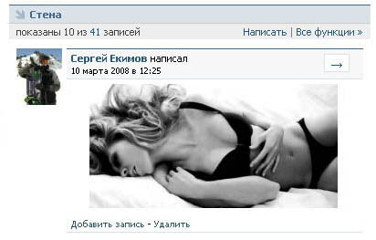 интимный сайт знакомств в украине