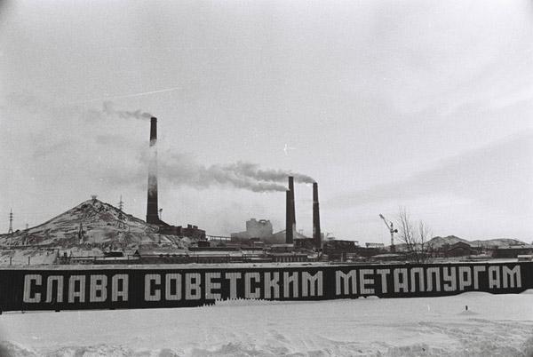 Слава советским металлургам