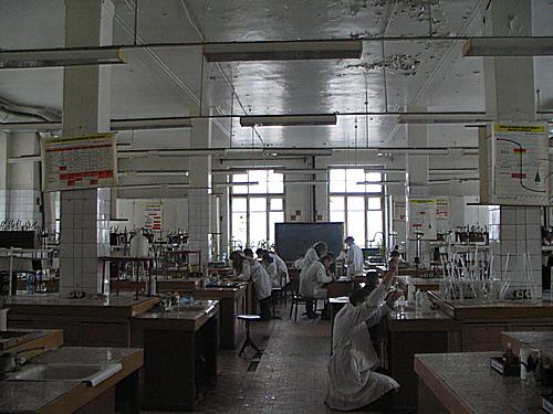 лаборатория аналитической химии РХТУ