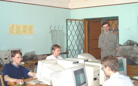 компьютеры в РХТУ