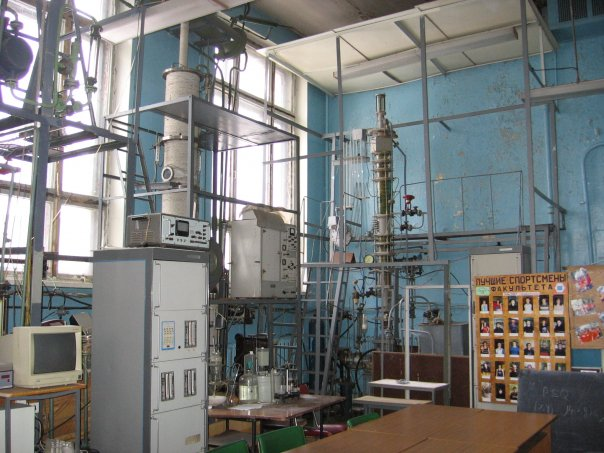 Лаборатория КХТП