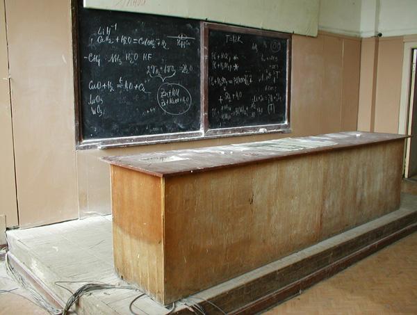 лекции в РХТУ им Д.И.Менделеева