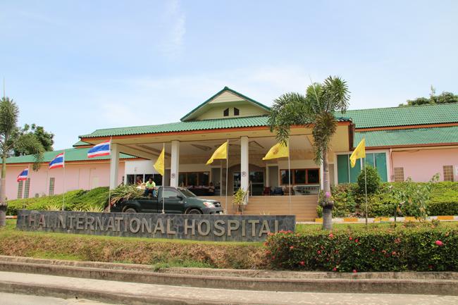 Областная больница в саратове рабочая