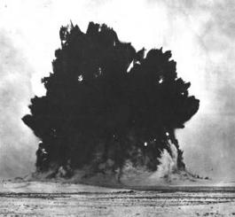 взрыв Чаган