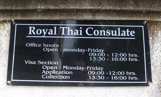Виза в тайланд на 3 месяца